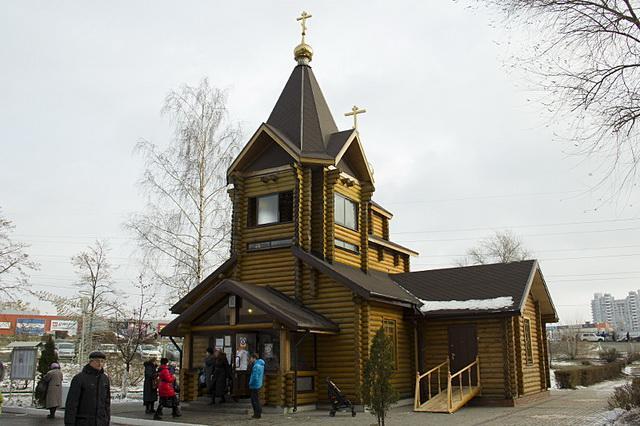 Детская поликлиника 3 ульяновск официальный сайт