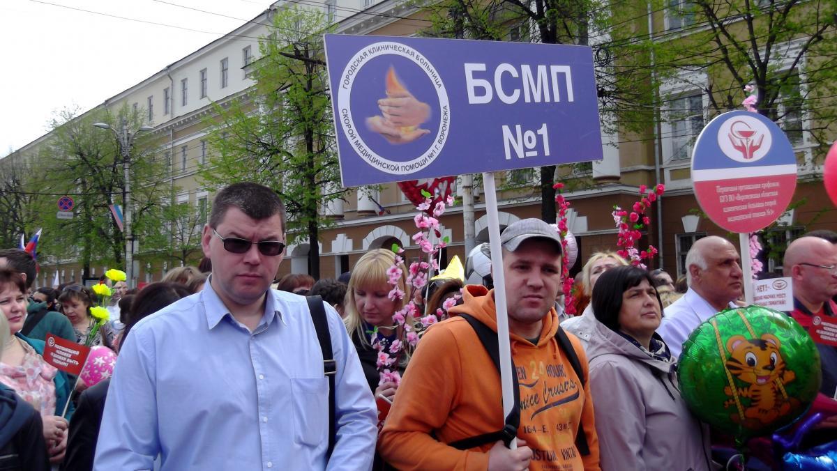 Платные приемы в областной больнице челябинска