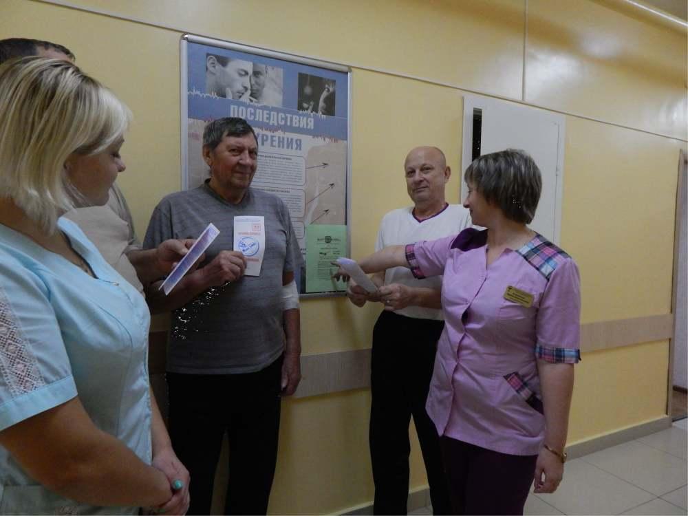 Медицинские центр дюна новосибирск