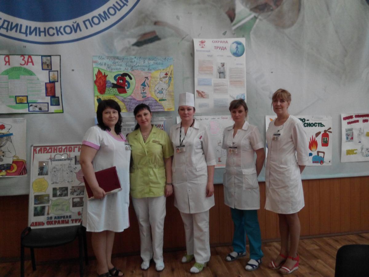 Запись к врачу в г омске