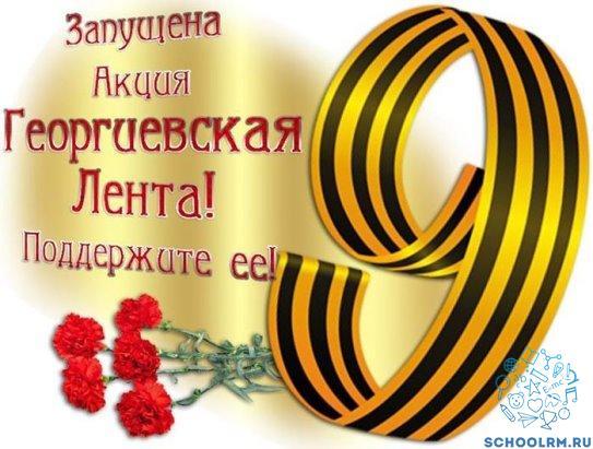 Барнаул железнодорожная больница лор отделение